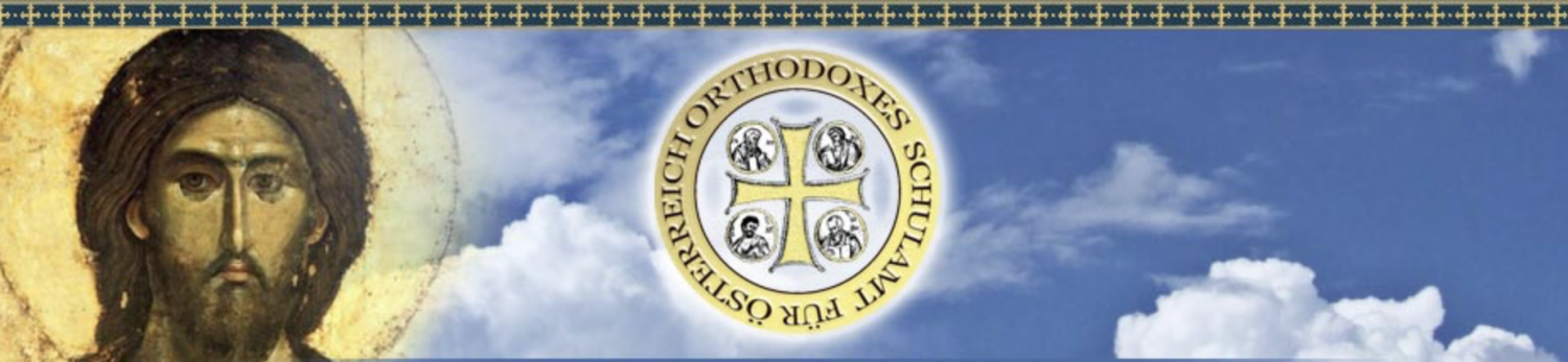 Orthodoxes Schulamt